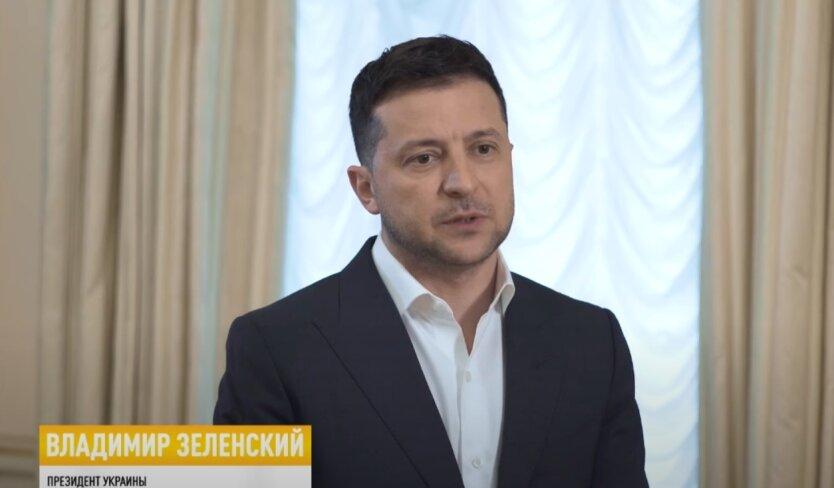 Владимир Зеленский, Россия, Украина