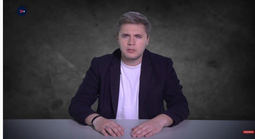 Лесев рассказал, как бывший нардеп Дубовой создал сетевую ОПГ: видео