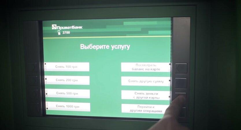 Убытки ПриватБанка,Новости ПриватБанка,Доходы ПриватБанка