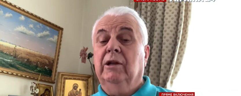 Кравчук назвал причину провала опроса Зеленского по Донбассу