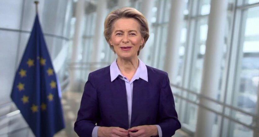 Президент Европейской комиссии Урсула фон дер Ляйен, вакцина, COVID-19