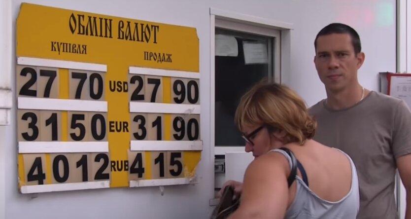 Курс валют, гривна, доллар