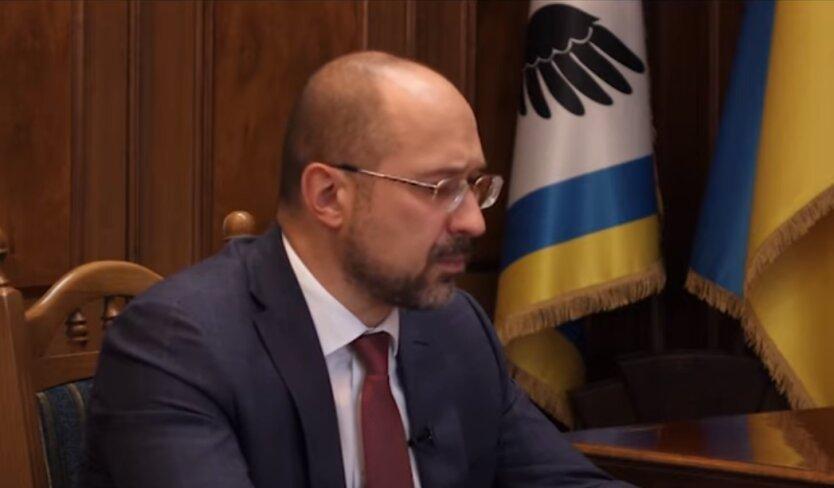 Председатель Ивано-Франковской ОГА Денис Шмыгаль