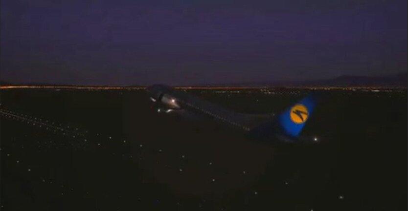 падение Боинг 737