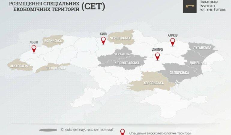 razmeshhenie-spetsialnyih-ekonomicheskih-territoriy-v-ukraine