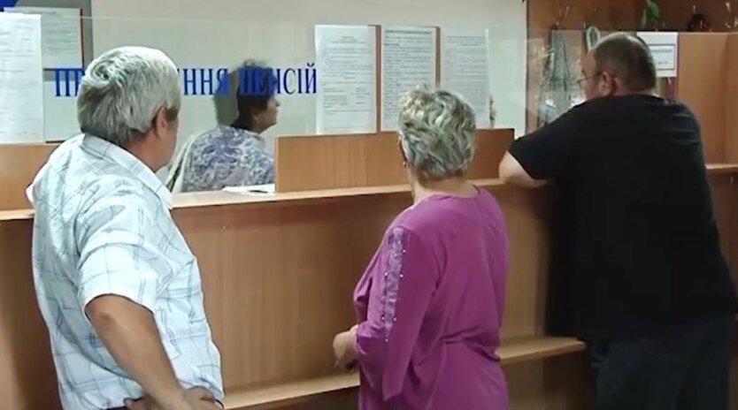 Трудовой стаж в Украине,Возраст выхода на пенсию в Украине,Получение пенсии в Украине,Николай Шамбир