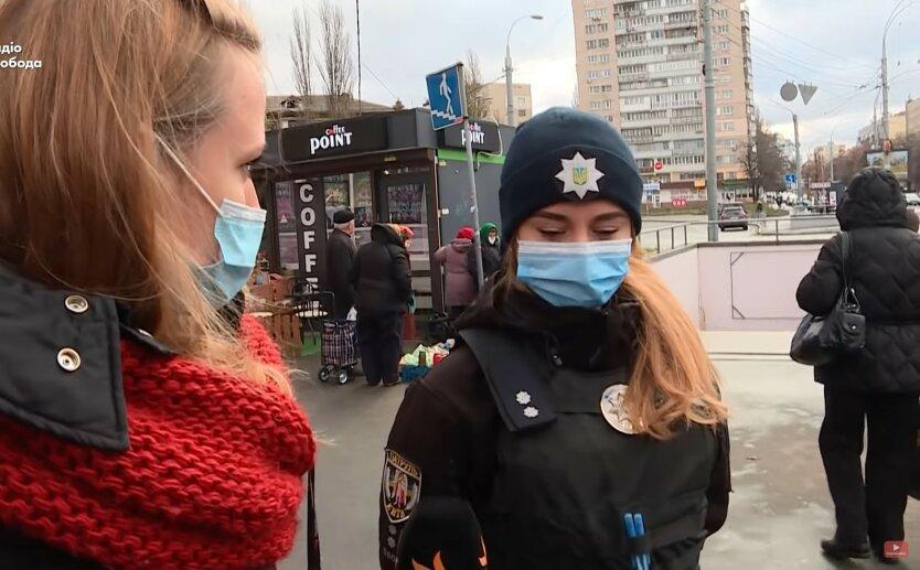 Контроль по ношению масок, коронавирус, карантин в Украине