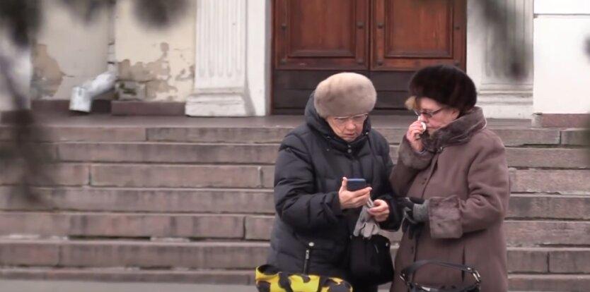Интернет, скорость, Украина,