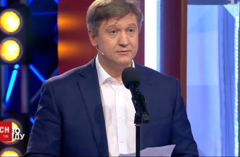 Александр Данилюк, газ в Украине, отключение газа