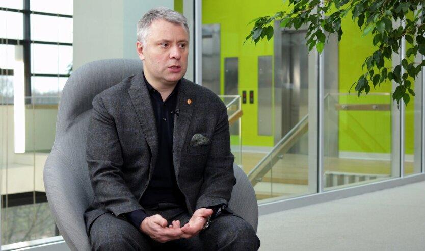 """Юрий Витренко, Юрий Бутусов, Нафтогаз, Иск Витренко к компании """"Нафтогаз"""""""