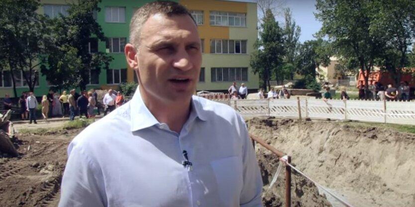 Виталий Кличко,брифинг мэра Киева,Кличко оговорился в эфире,перлы Виталия Кличко