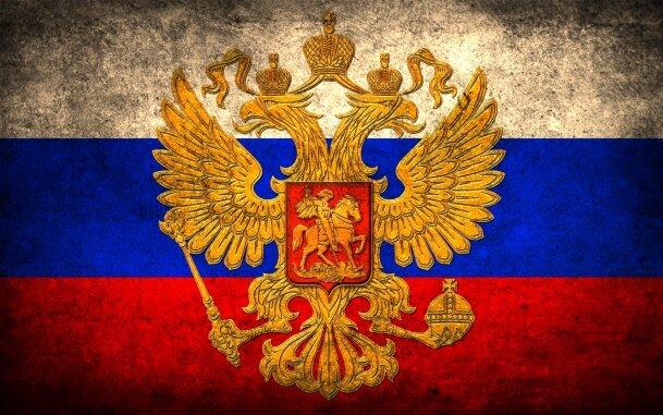 Россия РФ