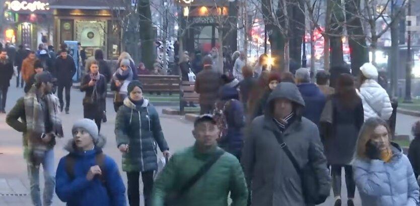 Налоги в Украине, Минфин, форма отчетности