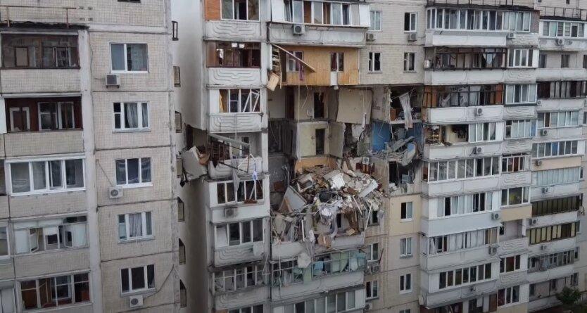 Взрыв дома, Киев, ГСЧС