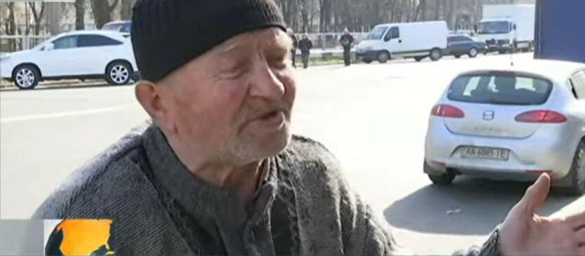 украинские пенсионеры, пенсионная реформа, Украина