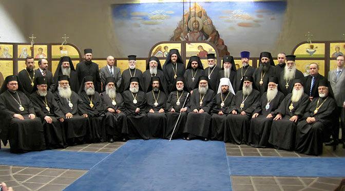 Православный Собор на Крите