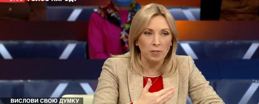 "Ирина Верещук, ""Слуга народа"", повышение пенсий"