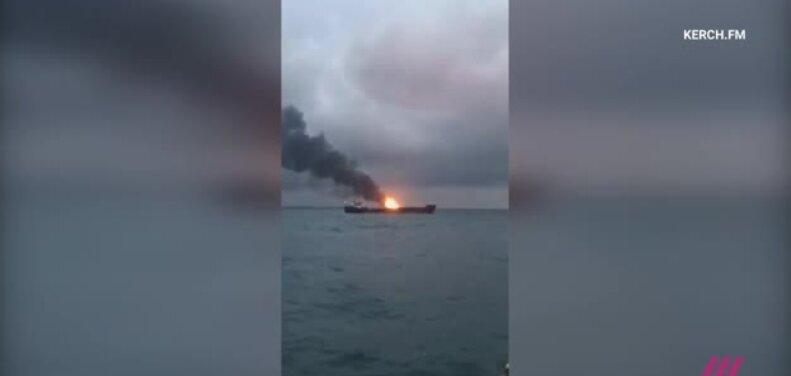 судна пожар керчь