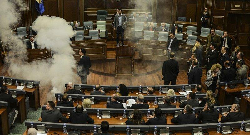 Косово_парламент_газ