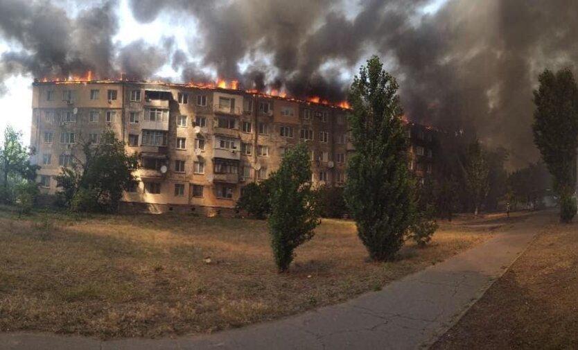 пожар в доме новая каховка