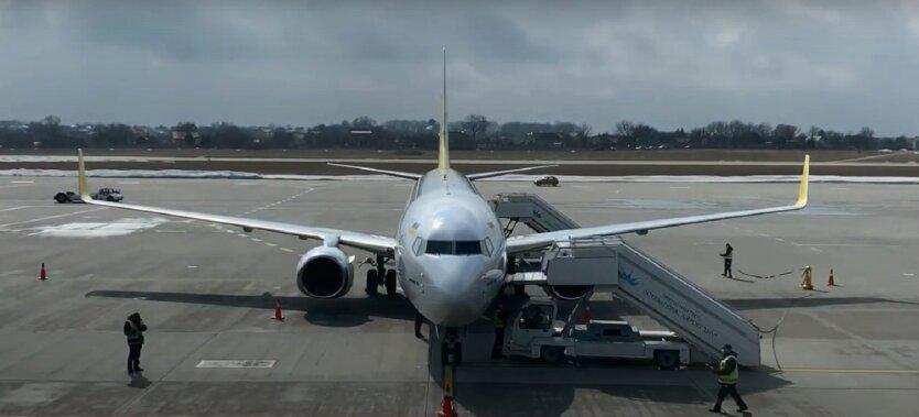 Лоу-кост Bees Airline