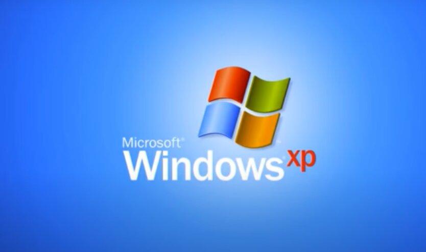Исходный код Windows XP