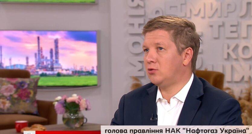 Андрей Коболев, Нафтогаз Украины, Ощадбанк