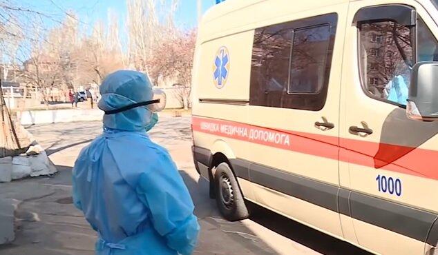 Коронавирус в Запорожье
