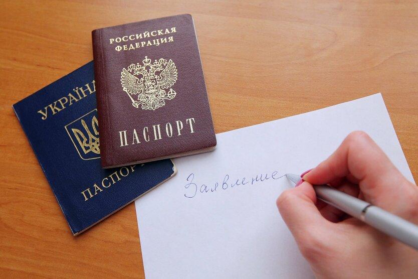 получение украинского гражданства