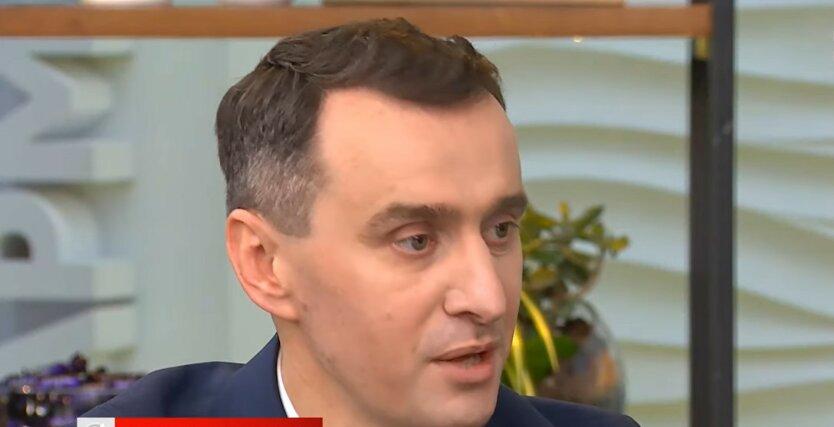 Виктор Ляшко, усиления каранитна в Украине, желтая зона карантина