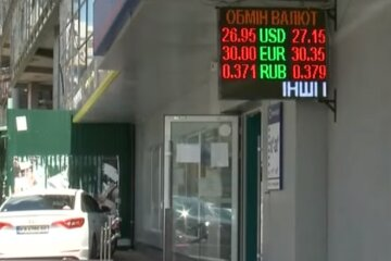 Курс валют в Украине, аналитик, курс доллара к гривне