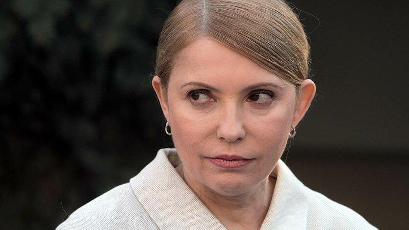 Тимошенко 5