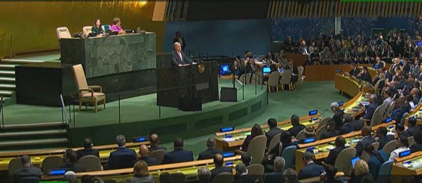 ООН, Россия, Украина