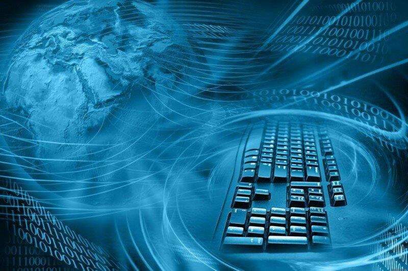 IT сектор