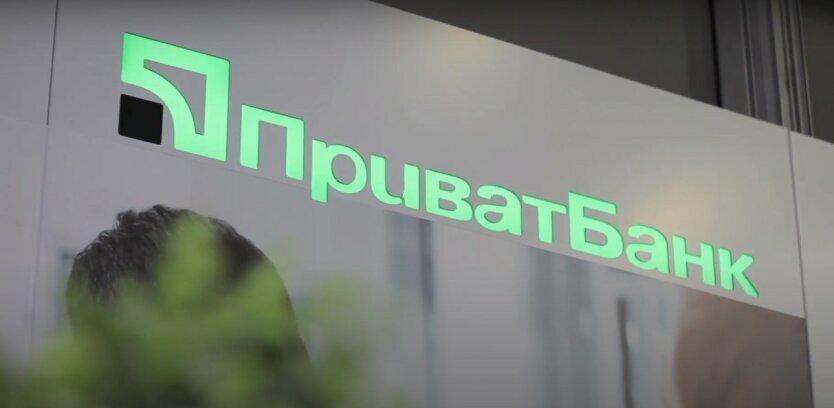 Андрей Гриценюк,ПриватБанк,Роман Сульжик,увольнение сотрудников ПриватБанка