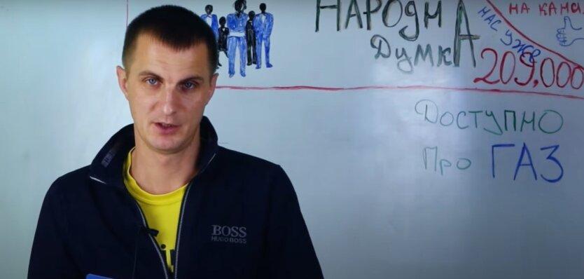 Украинцам доступно рассказали о тарифах, доставке и поставщиках газа в 2021 году