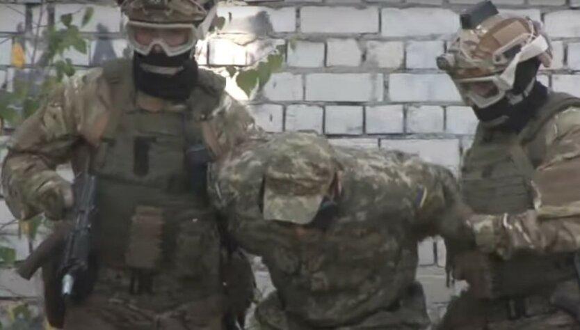 СБУ захватила опасную группу диверсантов: детали