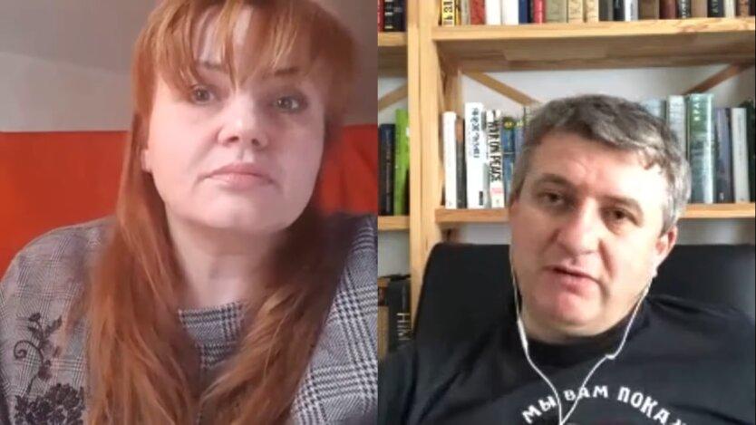 бухгалтер Юлия Глушко, финансовый мониторинг, кэш