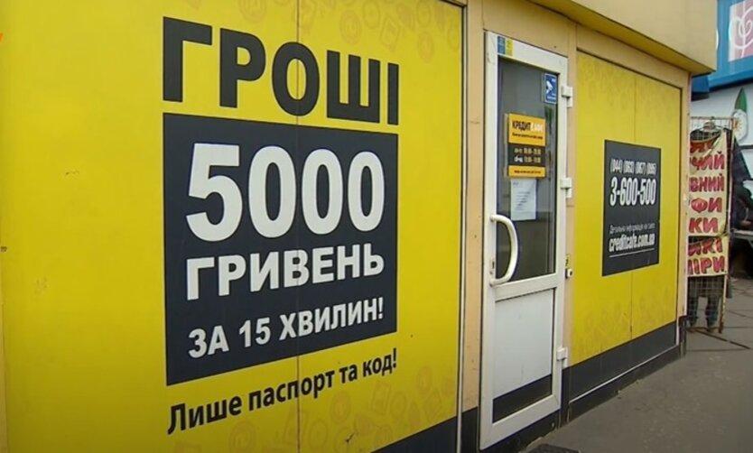 Коллекторы в Украине