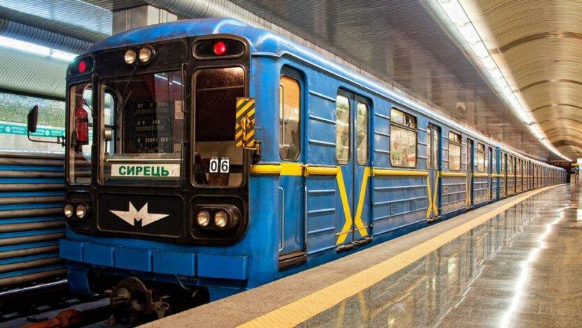 Метро в Києві, коли відкриється метро, карантин в Україні