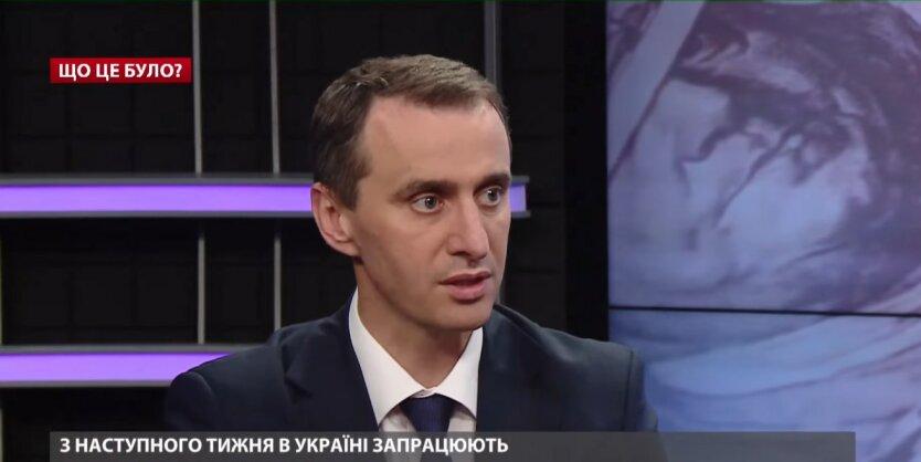 Виктор Ляшко, вакцинация, глава Минздрава обратился к противникам вакцинации