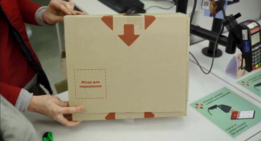 Коробка-транформер Новой почты