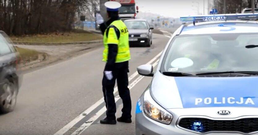 полиция_польша