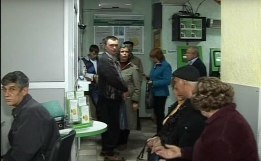 ПриватБанк обвинили в мошенничестве с деньгами украинцев