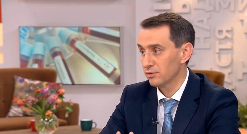 главный государственный санитарный врач Украины, Виктор Ляшко, карантин в Украине, коронавирус
