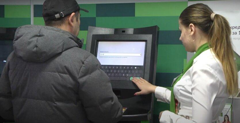 Денежные переводы в Украине,ПриватБанк,финансовый мониторинг,ограничение на сумму перевода