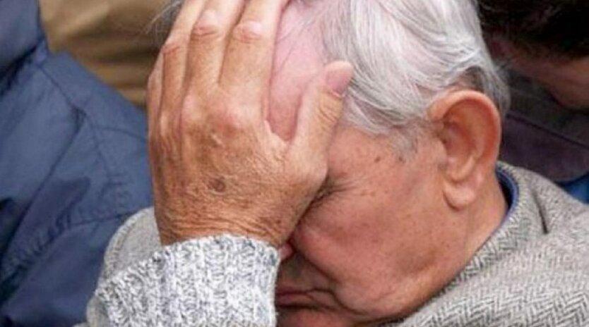 Пенсионер, транш мвф, пенсии в Украине