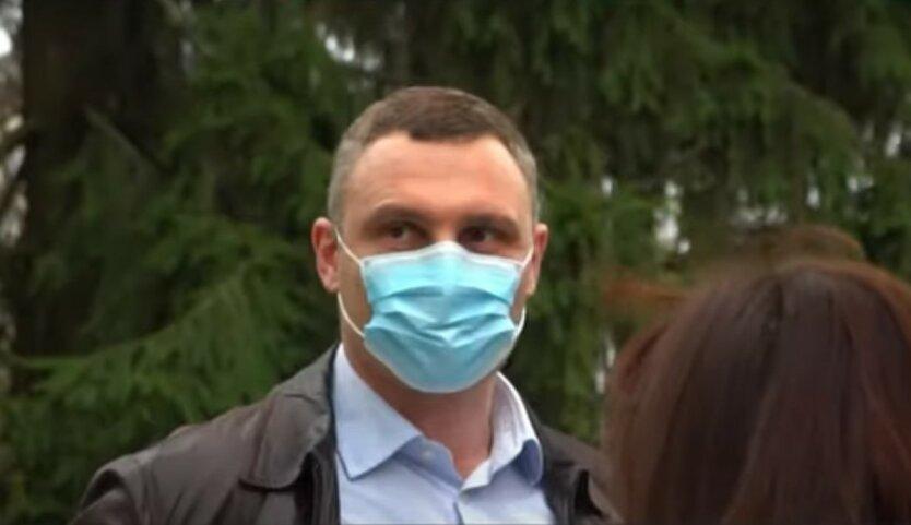 Кличко назвал условие и возможные сроки для смягчения карантина в Киеве