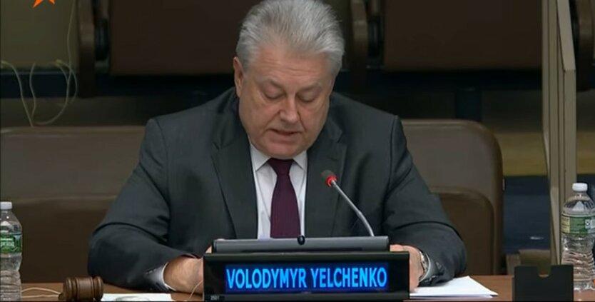 Владимир Ельченко, Посол Украины в США , конференция в ООН по Крыму
