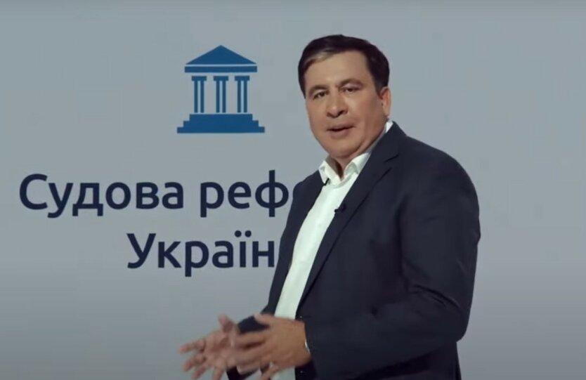 Саакашвили представил пять новаций судебной реформы